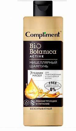 COMPLIMENT Biobotanica Шампунь мицеллярный 380мл 7 масел - купить в интернет-магазине Оптима